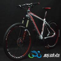MOSSO 619XC 30 speed mountain bike race frame level M610 kit RT A7 wheel group R7 LTD gas fork