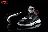 Li-Ning WoW II Way of Wade 2 Warrior Dwyane Wade Signature Basketball Shoes - Black/Grey/White