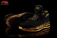 Li-Ning WoW II Way of Wade 2 Caution Dwyane Wade Signature Basketball Shoes - Black/Yellow