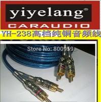 YI YELANG  copper 1800W  8 GA  rca cable
