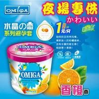 36 box / set Omiga Orange Incense 72Pcs Condoms Latex Lubricated Evening Dedicated Bulk Oil