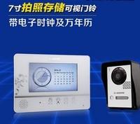 2014 New 4-wired color video door phone , taking photo function ,800TVL IR Camera ,Waterproof