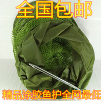 Free shipping boutique athletics folding AFCD Taiwan fishing net bag for fish protection Specials