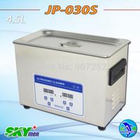skymen JP-030S 4.5L digital ultrasonic cleaner for sale