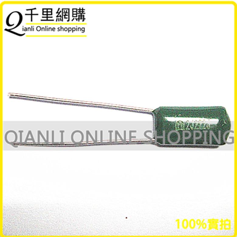 [qianli Online shopping] 3A222J polyester capacitors 1KV 1000V 2200PF 2.2NF [100pcs / 1 package] Free Shipping(China (Mainland))