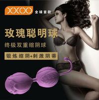 100% Silicone Kegel Balls, Smart Love Ball for Vaginal Tight Exercise Machine Vibrators, Ben Wa Balls of Sex Toys for women