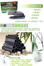 bamboo active energy Soap Charcoal active energy soap Concentrated sulfur soap For Face Body Beauty Healthy