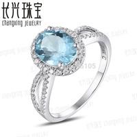 1.48ct Natural Blue Aquamarine 14k White Gold & 0.37ct Natural Diamond Engagement Ring Jewelry