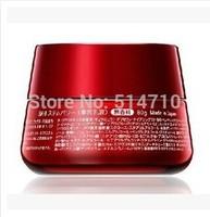 Japanese brand facial skin care moisturizing,whitening firming skin,oil control,anti sensitive repair Essence face cream 80g red