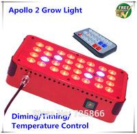 Medical Plants Grow Lights LED Lighting Apollo2 70W Secondary Lens UV IR Growing Lights Intelligent Growing System