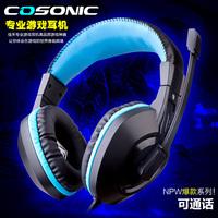 free shipping  Folding Stereo Cosonic cd-908 computer earphones game headset earphones headset voice belt Headset headphones