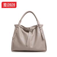 D for ud u2014 women's genuine leather handbag fashion rivet first layer of cowhide formal messenger bag