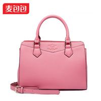 2014 women's brief cowhide handbag laptop messenger bag