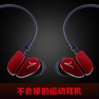 Brand Bluedio Quality N2 Bionic Bluetooth Headphone Sport InEar Headset V4.1 EDR Wireless Earphone Stereo Fone De Ouvido Sem Fio