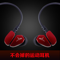 free shipping S60 bass Stereo earphones in ear mobile phone mp3 computer music ear running sports headset Headphones