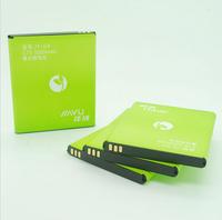baterij JIAYU G4 Batteries G4s Batery For JIAYU JY-G4 fit G5 cell phones Batterie Bateria Capacity Polymer Best selling 3000mah