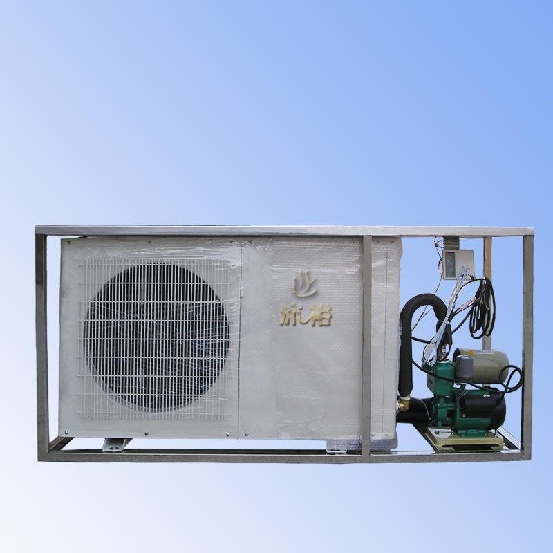 Compra fuente de aire bomba de calor del calentador de - Bomba de calor aire agua precio ...
