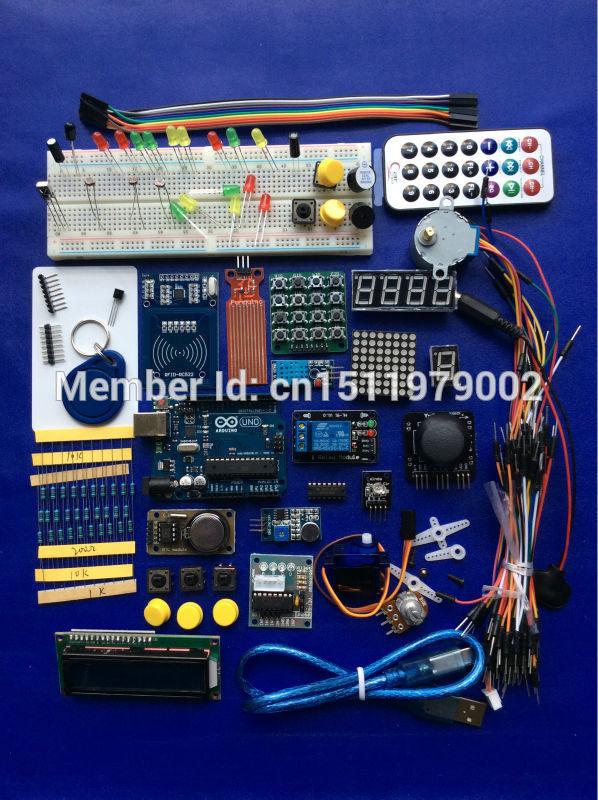 Электронные компоненты For Arduino