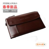 Men's leather wallet long section of thin positive brand Korean men short paragraph wallet bit soft cow Pi Duoka