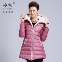 2014 winter fashion slim raccoon fur women's medium-long down coat female down jacket