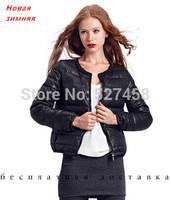 new 2014 winter jacket women's thin long-sleeve wadded jacket short design velvet cotton-padded jacket women