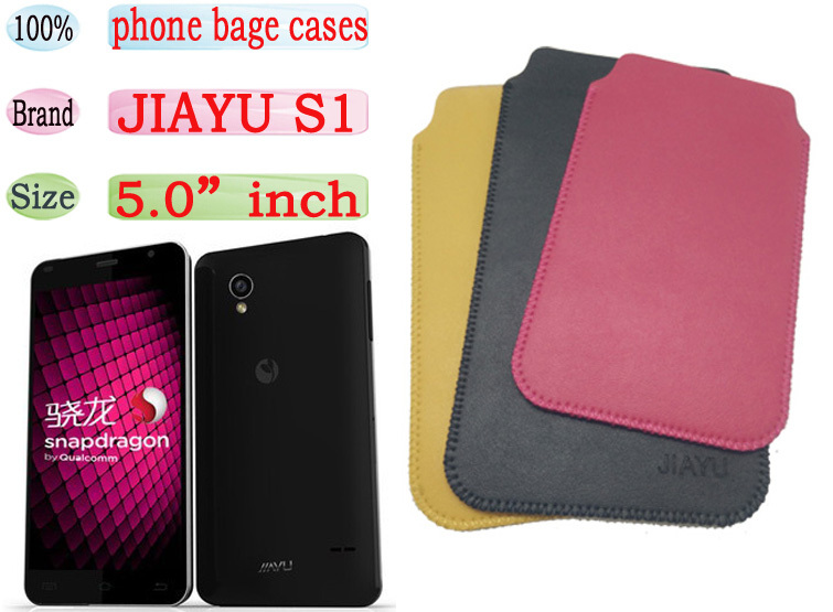 """5 colors With JIAYU Logo Pouch,5.0""""inch JIAYU S1 Phone Case Microfiber Leather Protective Cover Case Jiayu S1 Mobile Phone Bag(China (Mainland))"""