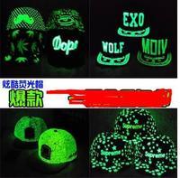 Luminous cap exobiology and exo men's and women's street dance club fluorescence hat baseball hat hip-hop cap tide