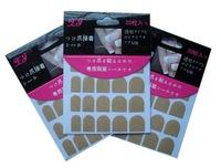 3pcs nail art false nails special double-sided adhesive salon two-side glue nail sticker sided adhesive nail beauty tools