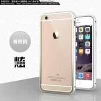 "Ultra-Thin Plastic box +PC transparent bottom cover Transparent Bumper Case For iPhone 6 Plus 5.5"" case phone cover"
