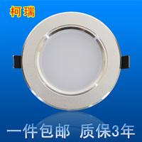 Led downlight 3.5 9 scrub fog light ceiling panel lamp energy saving lamp