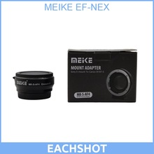 Auto Focus MEIKE EOS/EF-NEX Electronic Smart Adapter for Canon EF EFS lens to Sony NEX E Mount