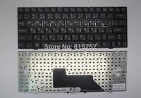 Laptop black Keyboard with black Frame  for Lengda P116 M116CC black DOK-V6126K Russian RU