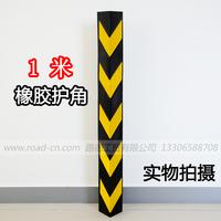 1 m rubber retaining wall crash bar wall pack reflective warning underground garage parking corner protectors
