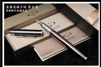High-grade imitation PARKER Parker pen IM series metal gray Plaid ink pen