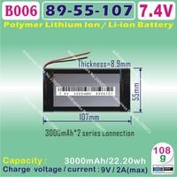 [B006] 7.4V,3000mAH,[8955107] PLIB (polymer lithium ion battery) Li-ion battery  for tablet pc,power bank,cell phone,speaker