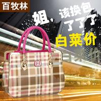 2014 women's handbag fashion plaid bags bright japanned leather women's bag cheap