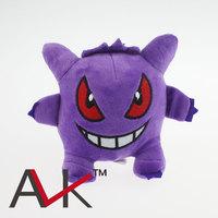 Pokemon Plush Toy Gengar 11CM Animals Soft Stuffed