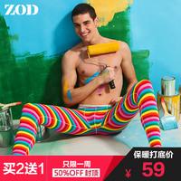Zod male underwear legging trousers cold thermal 100% stripe cotton male slim legging sexy long johns