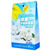 Car styling air freshener fragrance bag car household dual-use hanging aromatic odor mothproof bag car perfume free shipping
