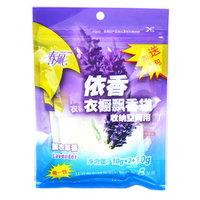 Car Aromatherapy sachets air freshener wardrobe sachet car odor control cabinets mothproof sachet car perfume