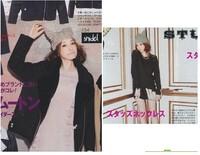 2014 new Korean VIVI magazine little devil knitted hats, wool cap Orecchiette, handmade warm winter hat