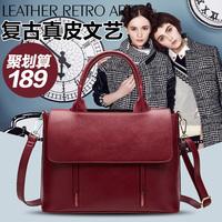 2014 cowhide shoulder bag fashion handbag fashion commercial horizontal women's square clamshell handbag
