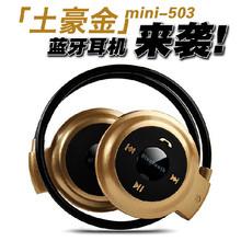 MINI 503 Sports Stereo Wireless Bluetooth 3.0 Headset Earphone Headphone for iPhone 5s 4 Galaxy S4 S3 HTC LG Smartphone