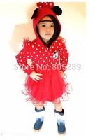 NEW,Children coat,girls cartoon coat cotton Girls fashion Minnie group of children's coat,