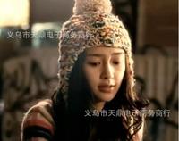 The same paragraph Angelababy, Korean winter hat ear cap aircraft, large balls of wool hat woman