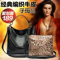 2014 cowhide knitted picture package shoulder bag fashion handbag cross-body vertical women's handbag big bag