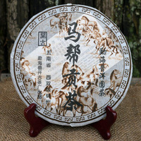 Free Shipping 2006 year Ripe Puer,357g Good Quality Puerh Tea old puer tea Ripe tea good food