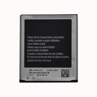 Rechargeable Battery EB-L1H2LLU 2100mAh For Samsung Galaxy Premier I9260 i939 E210K I9268 E210L E210S I9260