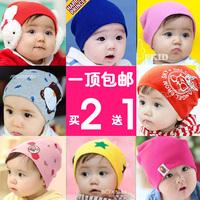 High quality 0 - 3 - 6 Months Newborn Children Cotton Baby Hat Girl Boy Beanies Cap Photo Prop Hat 100% Cotton Pocket Hat 1pc