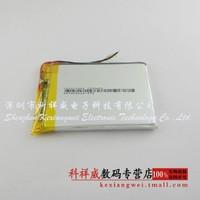 Free Delivery Onda VX580W VX580LE VX580R VX580T 505068 S39 MP5/MP4 OPPO battery plate